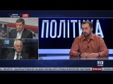 ПРОЦЕСС. Шпионский метро 17.08.2016 Звезда