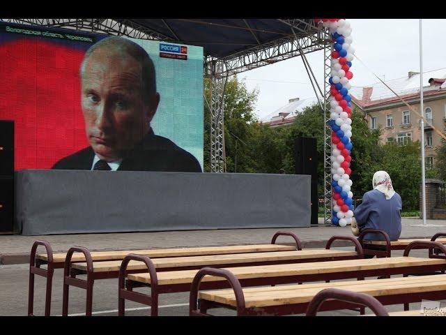 Пенсионерка сказала правду за весь народ России.Обращение к Путину.