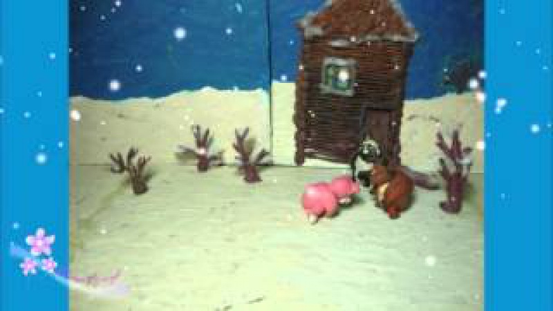 Зимівля звірів пластиліновий мультик