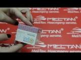 Специальный крем Ровная кожа от растяжек и рубцов на коже Indo Medica от МейТан
