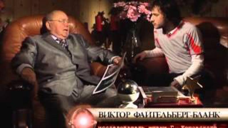 Тайна убийства комкора Котовского - В поисках истины