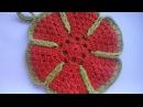 Прихватка ЦВЕТОК Часть-1 Holder under a hot Crochet Part-1