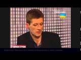 Анатолий Пашинин да я люблю подгаживать в своей стране ч1