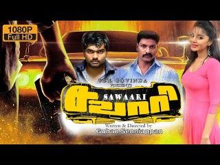 Tamil HD Full Action Movie