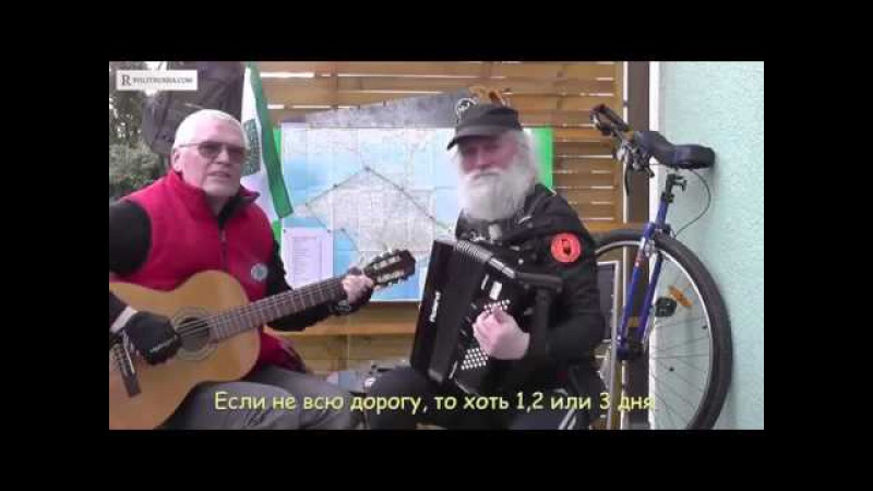 Deutsche Musik: Die Krim ist russisch