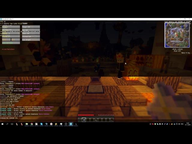 Как купить ключ онлайн для HACKS2WIN на VimeWorld