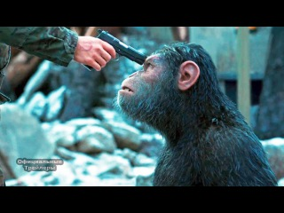 Планета обезьян: Война – Русский Тизер-Трейлер (2017)