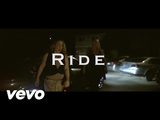 Young Gully - How Many Wanna Ride ft. Lil Zeno