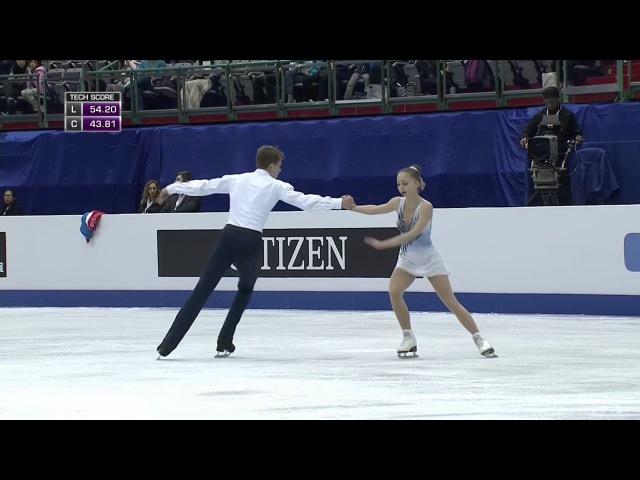 Aleksandra BOIKOVA / Dmitrii KOZLOVSKII FS - 2017 WJC