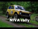 Стандартная Нива в ралли Как валят нивы NIVA 4x4 rally