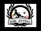 ЗФС - Братислава (9 тур, 04.12.16, обзор)