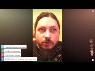 О Невзорове, изучении английского и другом / Перископ отца Фотия 2016 на TopPeriscope.Ru