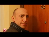 Серж Горелый - Как проводить девушку