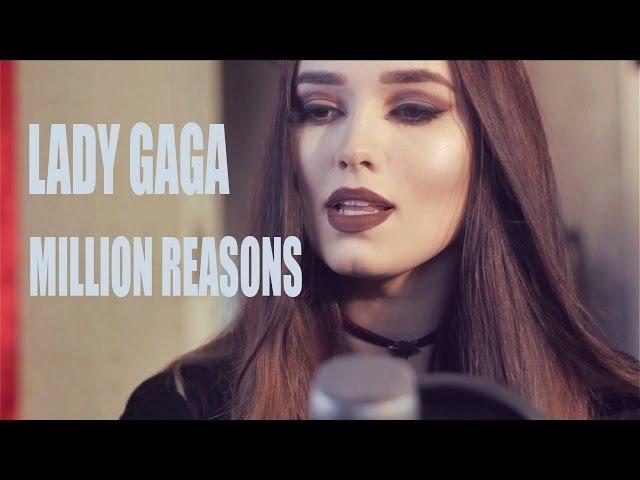 Lady Gaga - Million Reasons (cover by Sershen Zaritskaya)