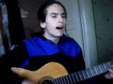 Петр Елфимов - Просто лети в мое открытое окно (cover)