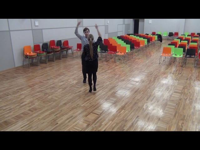 Схема танца Лендлер