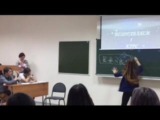Сценка про сдачу экзамена по физике. Посвящение в студенты 2016