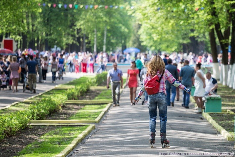 Парк Победы в Коломне