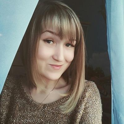 Олеся Кочергина