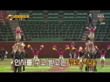 DIA - Cheerleading Special Chuseok - Tomorrow King of First Pitch