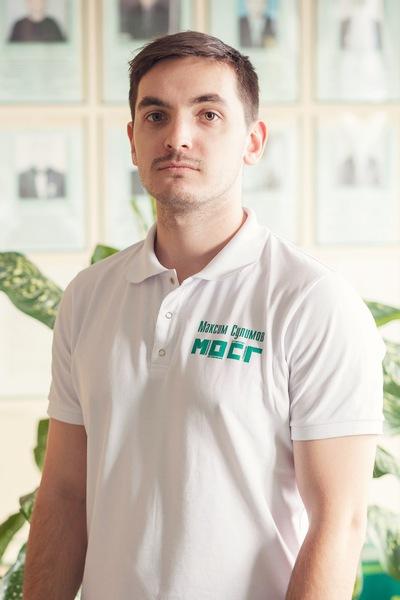 Максим Сулимов