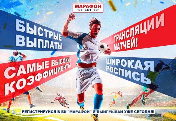 букмекерская контора ставки на спорт балтбет чемпионат по футболу прогноз