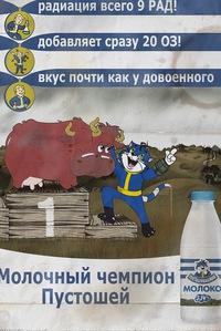 Артём Варданян