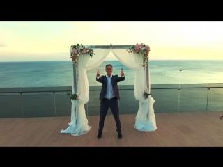 Сергей Захаров: свадьба на берегу моря. Небуг 2016