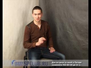 m85_14525 Кирилл - многообещающий молодой человек ищет знакомства с девушкой для создания семьи