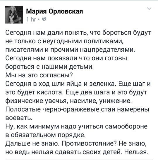 Помимо военной агрессии, Россия ведет против Украины и экономическую войну – Пристайко на Совбезе ООН - Цензор.НЕТ 5258