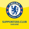 Ukraine Supporters Club   Chelsea FC