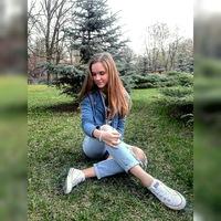 Полина Иорданова