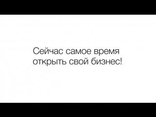 Супер мотивация - Олег Тиньков, Дональд Трамп, Стив Джобс