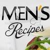 Мужские рецепты | Men's recipes