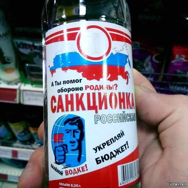 Китайский спирт в россии чем отличается спирт экстра от люкса