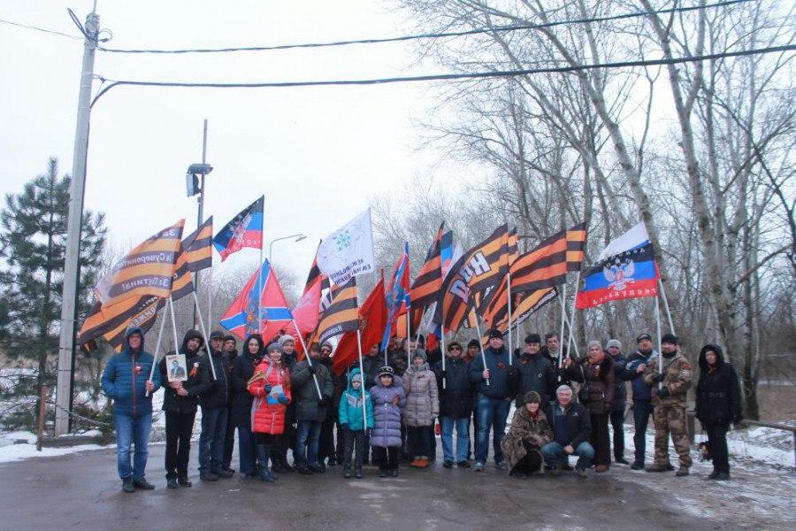 Ростов с флагами Новороссии
