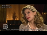 Эксклюзивное интервью от новостного портала ET со съемок музыкального кроссовера сериалов Супергерл и Флэш (рус.суб)