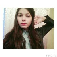 Вера Липина
