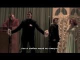 Андрей Тихомиров – «Дракула», Сцена и Песня Влада.