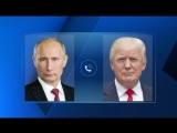 Первый телефонный разговор Путина и Трампа (Владимир Путин и Дональд Трамп)