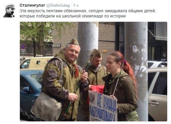 Помимо военной агрессии, Россия ведет против Украины и экономическую войну – Пристайко на Совбезе ООН - Цензор.НЕТ 9399