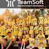 Тренинговая компания Тимсофт | Летние каникулы!