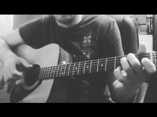 Океан Ельзи -Квітка(cover)Fingerstyle