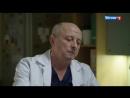 Склифосовский реанимация 5 сезон 13, 14 серия 25 01 2017 смотреть онлайн RuFilm - Фильмы и сериалы онлайн