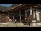 Аран и Магистрат серия 18 из 20.2012 Южная Корея