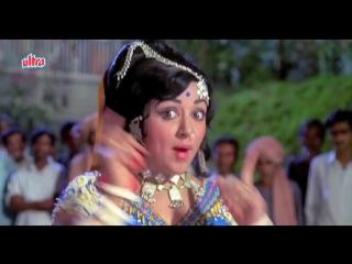 Duniya Ka Mela Mele Mein Ladki - Hema Malini, Dharmendra, Raja Jani Song