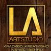 LAartstudio - фото, архитектура, дизайн