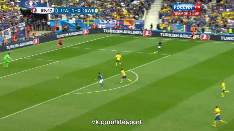 Italia - Svezia 10 | UEFA EURO 2016