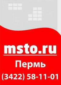Вакансии в краснокамске свежие нужна няня частные объявления донецк