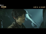 [РУС.САБ] 160628 Luhan Time Raiders │The Lost Tomb Trailer